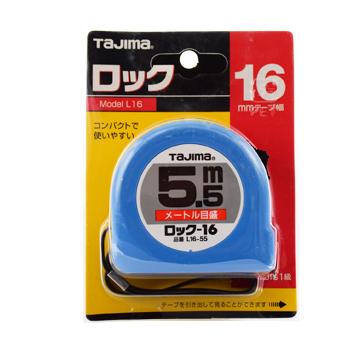 【TAJIMA田島】鋼捲尺5.5M/16mm(全公分)L16-55