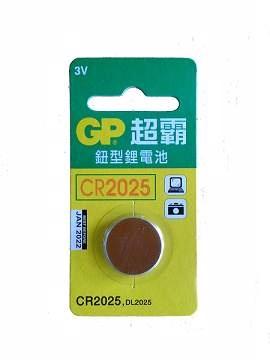 GP超霸鈕型鋰電池-CR2025