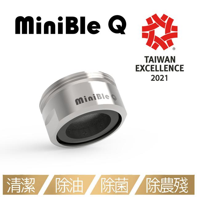 HerherS和荷時際 MiniBle Q 微氣泡起波器 - 標準版