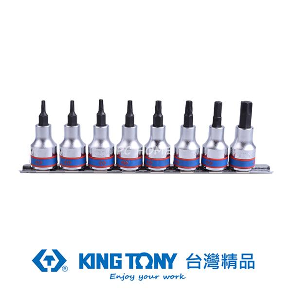 "KING TONY 專業級工具 8件式 3/8""(三分)DR. 星型BIT套筒組 KT3118PR"