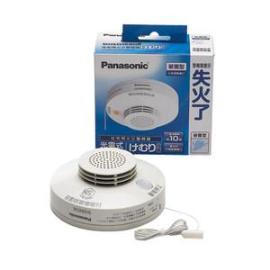 住宅用火災警報器-偵煙型SH28455K802 C