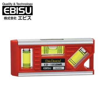 【日本EBISU】設備用精密三泡水平尺(附磁) ED-10SBMR