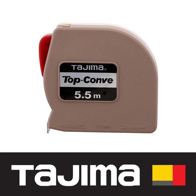 日本 田島Tajima TOP捲尺 5.5米  x 13mm/ 公分 TOP-55/CM