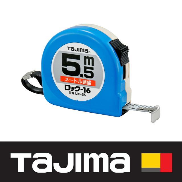 日本 田島Tajima 5.5米 x 16mm/ 公分捲尺 L16-55BL
