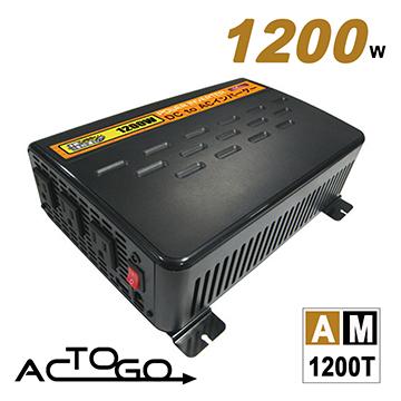 AC-TO-GO 1200W汽車電源轉換器USB Plus