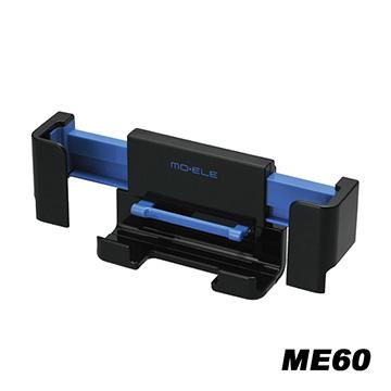 日本CARMATE 車用智慧型手機架(藍) ME60