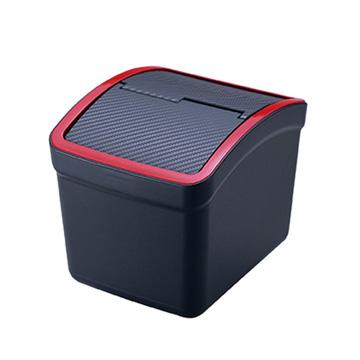 日本CARMATE 碳纖紋 紅框 垃圾桶 置物桶 DZ309
