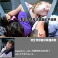 汽車護肩安全頭枕(兩入)