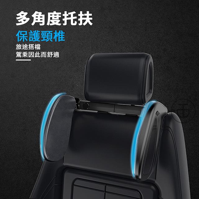 【TD】車載睡眠側靠頭枕 護頸頭枕支架 車用睡覺神器