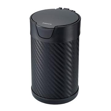 CARMATE 防止灰飛煙灰缸(碳纖黑)