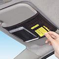 SEIWA 遮陽板便利置物袋(碳纖黑)