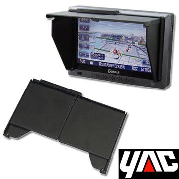 YAC導航電視液晶螢幕遮陽罩-4.5~5.8英吋