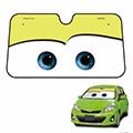 NAPOLEX 汽車總動員 Cars2 前檔遮陽簾/遮陽板(綠)