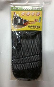 翠玉竹炭遮陽板置物袋