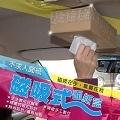 典藏磁吸式面紙盒