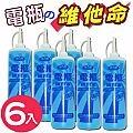 【美久美】電瓶補充液500ML(6瓶裝)