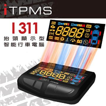 Glorify I311( iTPMS)OBDII抬頭顯示型智能行車電腦