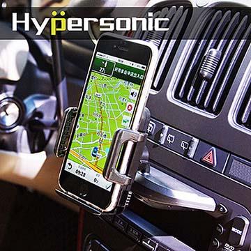 Hypersonic HPA563 汽車音響CD孔手機支架 (適用6吋內)