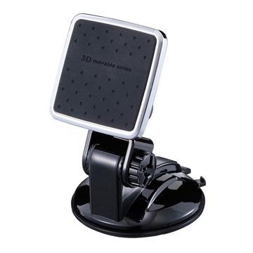 權世界@汽車用品 日本NAPOLEX 吸盤式 磁鐵吸附式 銀色框360度迴轉智慧型手機架 Fizz-1078