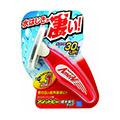 日本CCI撥水強化型免雨刷撥雨劑