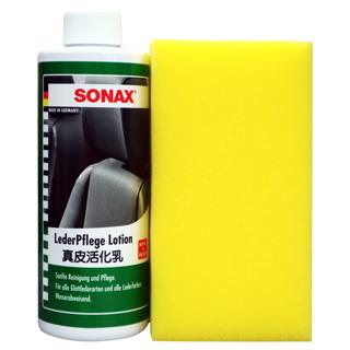 SONAX 真皮活化乳