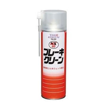 日本大鳳 TAIH0KOHZAI NX60 煞車系統清潔劑