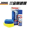 【SONAX】德國進口舒亮 金剛鍍膜 210ML