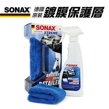 【SONAX】德國進口舒亮 鍍膜保護層 500ml