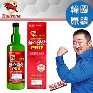【Bullsone-勁牛王】汽油車燃油添加劑 Pro(6合1)