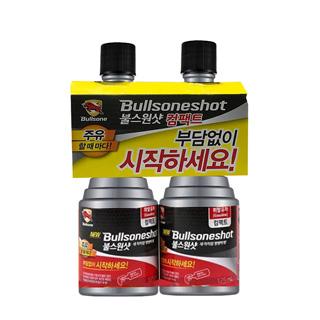 【Bullsone-勁牛王】汽油車燃油添加劑(3合1)
