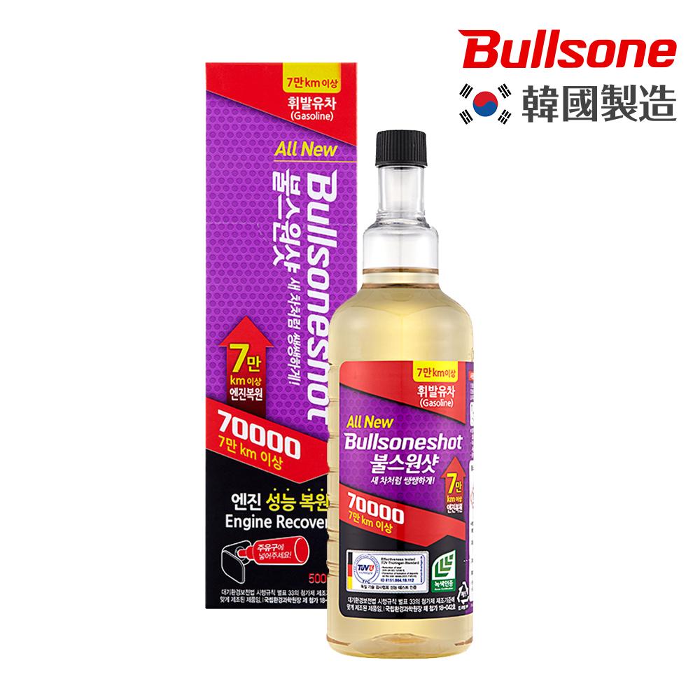Bullsone勁牛王-70000汽油車燃油添加劑