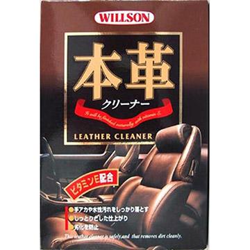 日本Willson皮革清潔保護劑 2041