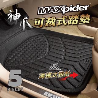 3D神爪可裁式踏墊-S 555-3