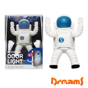 Dreams Mr.Yupychil 太空人感應門燈(可掛鑰匙)-藍