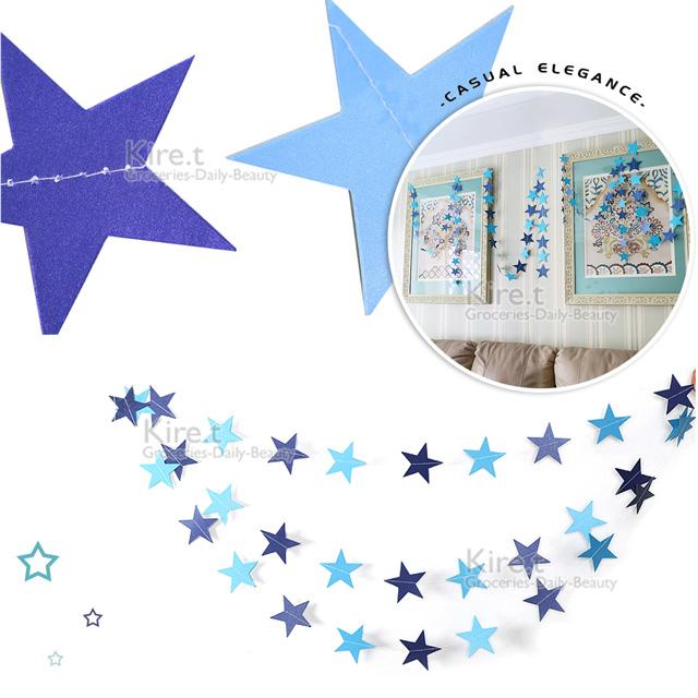 升級加長4M藍色星星拉旗 櫥窗裝飾/派對房間居家佈置 三角旗 掛旗 串旗 kiret