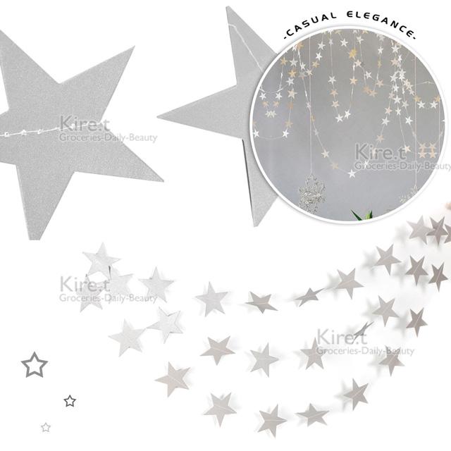 升級加長4M 銀色星星拉旗 櫥窗裝飾/派對房間居家佈置 三角旗掛旗串旗 kiret