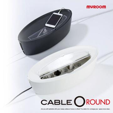 SYSMAX 橢圓型 附蓋電線收納盒