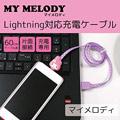 [Sanrio]美樂蒂iPhone5/5s/6/6s造型充電線.電源線