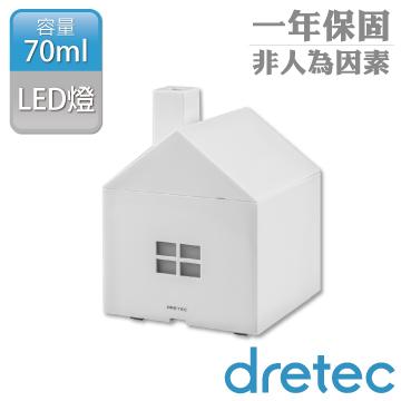【日本DRETEC】煙囪小屋音波夜燈芳香水氧機-白色