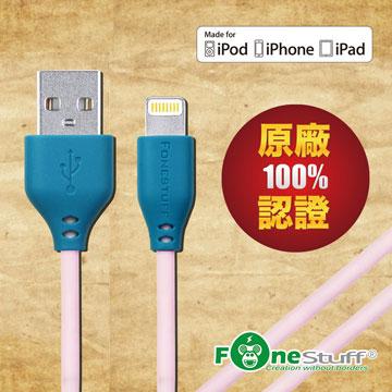 FONESTUFF復古玩色系列Apple原廠認證Lightning傳輸線-雅痞粉
