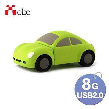 Xebe集比 汽車造型文創設計 USB隨身碟