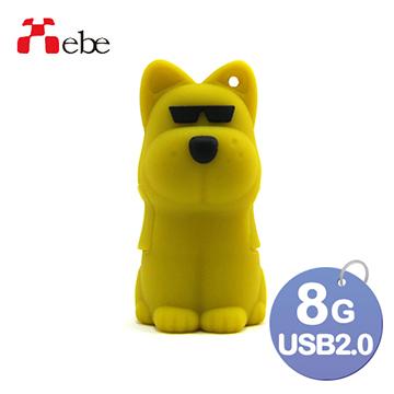Xebe集比 動物系 墨鏡狗造型文創設計 USB隨身碟