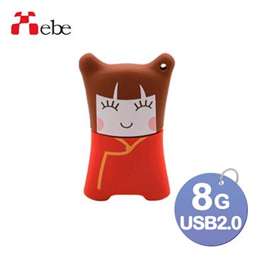 Xebe集比 女中國娃娃造型USB隨身碟8G