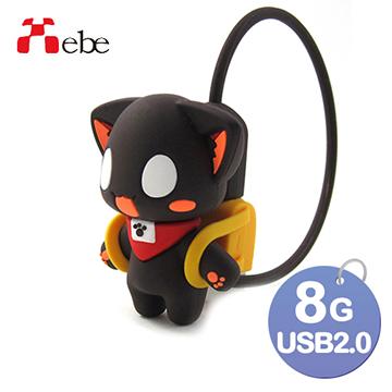 Xebe集比 九藏喵國王造型USB隨身碟(書包款)