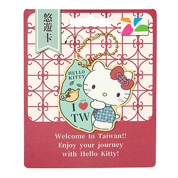 愛台灣造型悠遊卡-HELLO KITTY窗花    三麗鷗商品 鑰匙圈 外國人 旅客 最愛  紀念品 限量