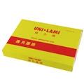 威力牌UNI-LAMI高級護貝膠膜/A3/80μ/100張