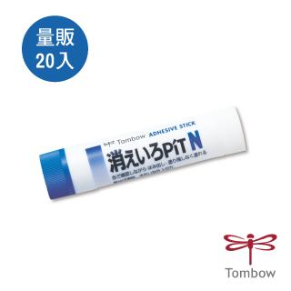 (量販)TOMBOW 蜻蜓 - 黏貼系 顯示型 口紅膠(中)-20入