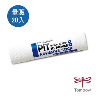 (量販)TOMBOW 蜻蜓 - 黏貼系 辦公用 口紅膠(小)-20入