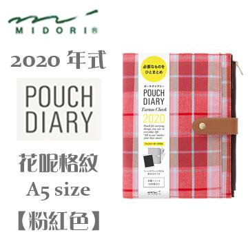 日本 MIDORI《2020 年 Pouch Diary 系列手帳》A5 size / 花呢格紋 / 粉紅色
