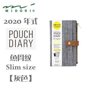 日本 MIDORI《2020 年 Pouch Diary 系列手帳》Slim size / 魚骨紋 / 灰色